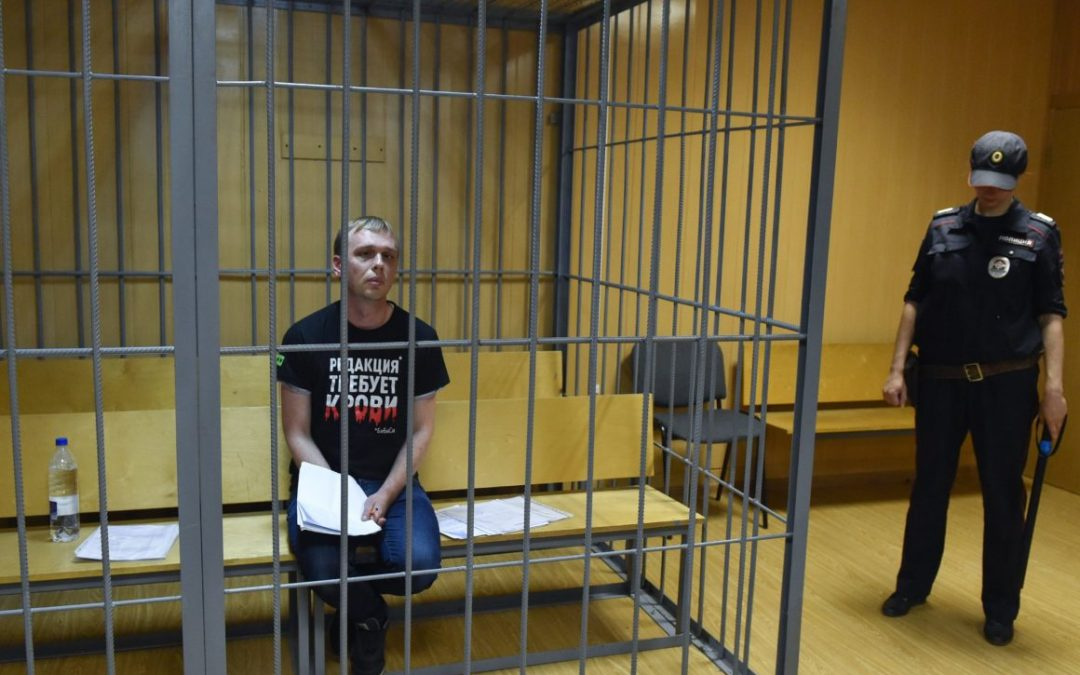 Russia Condemned Over Investigative Journalist's Arrest – Independent Media At Stake